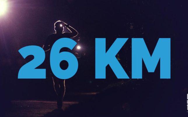 26 km